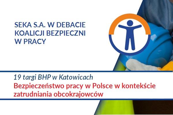 19 Targi BHP w Katowicach – DEBATA